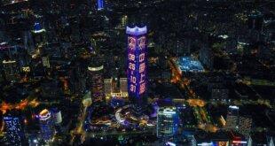 Worlds Shanghai 2020